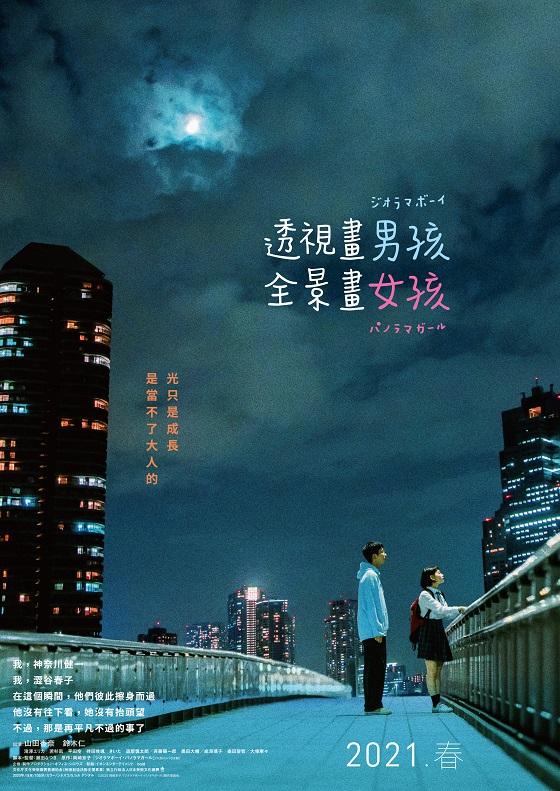 gbpg_night_taiwan.jpg