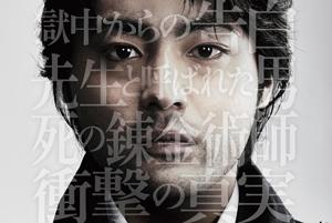kyoaku_main01.jpg_rgb.jpg