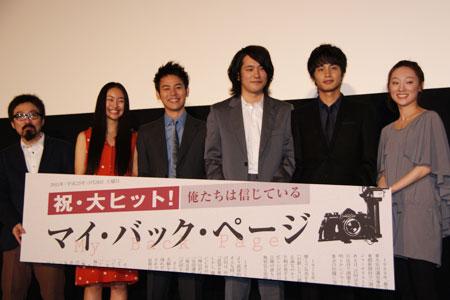 本作は、川本三郎さんのノンフィクションをベースに映画化した社会派青春ドラマで、日本映画界屈指の才能たちが、激動の時代に翻弄された若者たちの姿を描き出します。