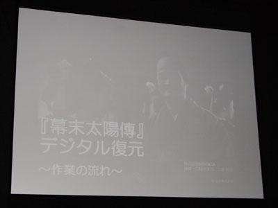 110927_bakumatsu4.jpg