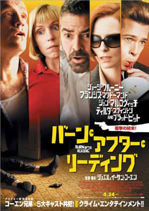 b_poster.jpg