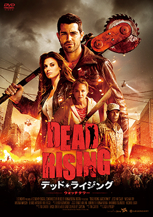 rising_sjk_DVD.jpg