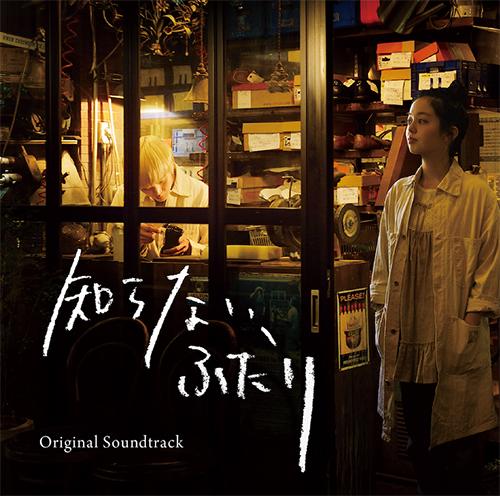 shiranai_sound.jpg