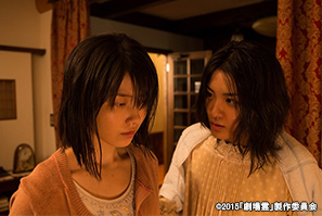 10gekijoureikaranoshoutaijou_tv202007.jpg
