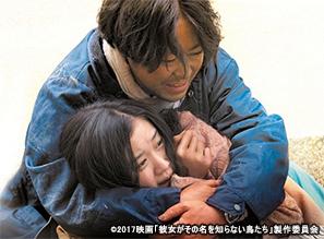 10kanotori_tv202002.jpg