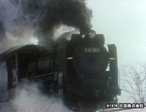 11hashirejoukikikansha_tv201911.jpg