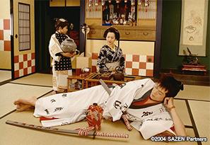 13tangesazenhyakumanryounotsubo_tv202007.jpg