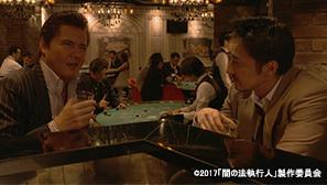 15yaminohoushikkounin2_tv202107.jpg