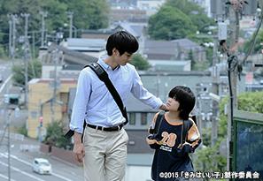18kimiwaiiko_tv202108.jpg