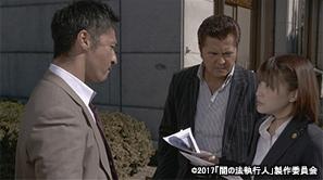18yaminohoushikkounin3_tv202104.jpg