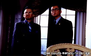 21shakkingu3_tv202005.JPG
