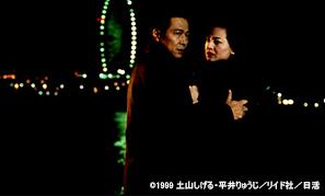 23shakkingu-naniwasoubashidensetsu_tv202006.JPG