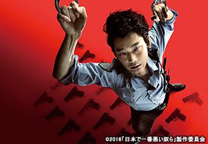 24nichiwaru_tv202011.jpg
