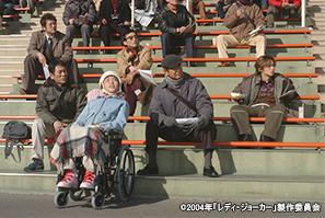 26ladyJoker_tv202012.jpg