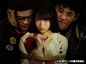 29sani_tv202011.jpg