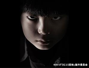 4kuroyuridanchi_tv201906.jpg