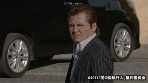 4yaminohoushikkounin1_tv202001.jpg