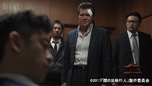4yaminohoushikkounin5_tv202105.jpg