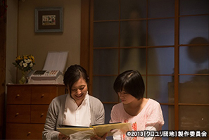 5kuroyuridanchijoshou_tv201905.jpg