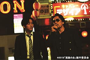 6korounochi_tv201909.jpg