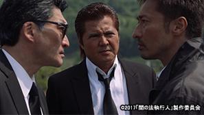 6yaminohoushikkounin4_tv202108.jpg