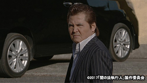 7yaminohoushikkounin1_tv202104.jpg