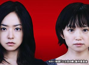 7youkamenosemi_tv201911.JPG