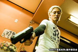 8shikei-family_tv201905.jpg