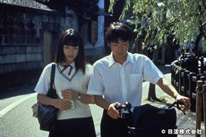 9gekkounosasayaki_tv202011.jpg