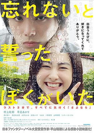 wasuboku_P.jpg
